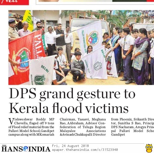 Kerala Funds News Article
