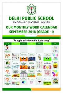 DPS September Calendar for Grade - 1