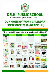 DPS September Calendar for Grade - 3