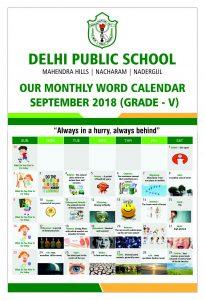 DPS September Calendar for Grade - 5