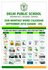 DPS September Calendar for Grade - 7